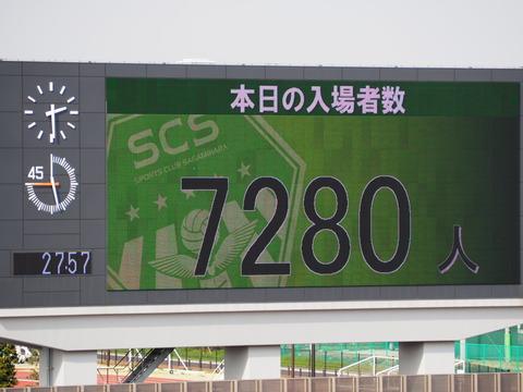 P3132514