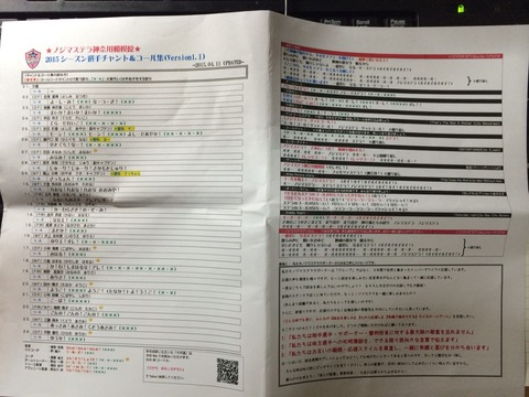 2015-04-11-17-28-36