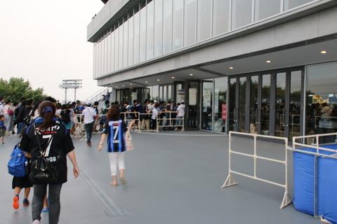 スタジアム外5