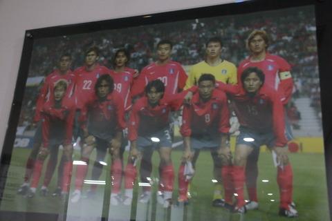 02W杯韓国代表