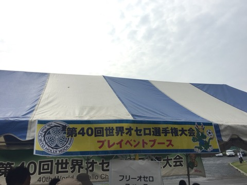 2016-06-04-14-56-51