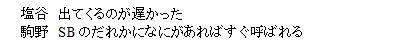 2014y05m06d_220821987