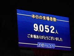 DSCN8791