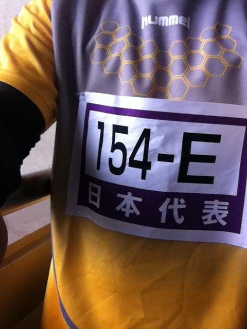 iphone 139