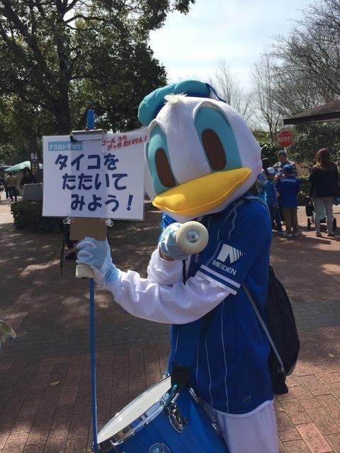 2017-03-18-11-55-30