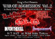 WAR OF AGGRESSION vol.2