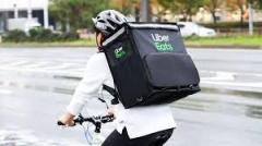 ウーバーを提訴…「配達員の自転車が追突」で負傷女性が賠償求める 大阪