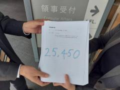 日本人男性によるタイ人女性へのセクハラ防止運動 #RespectThaiWomen 2万5千人の署名を日本大使館に提出