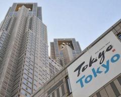 <新型コロナ>東京都で1070人新規感染 11日連続1000人超え