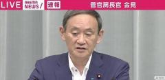 菅長官 韓国の「安倍首相」が謝罪する像は「事実なら日韓関係に影響」