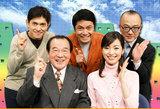 口コミで良く当たる東京都渋谷表参道の占い師・フジテレビ