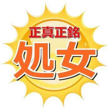sun003