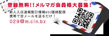 bt_magazine