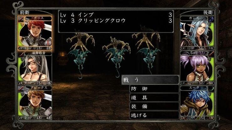 RPGの戦闘人数