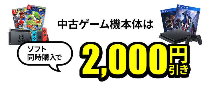 3ゲオ恒例の500円未満は100円top2