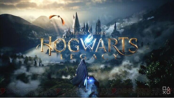 ハリーポッターの大作アクションRPG