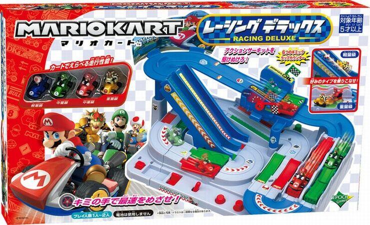 マリオカートレーシング デラックス