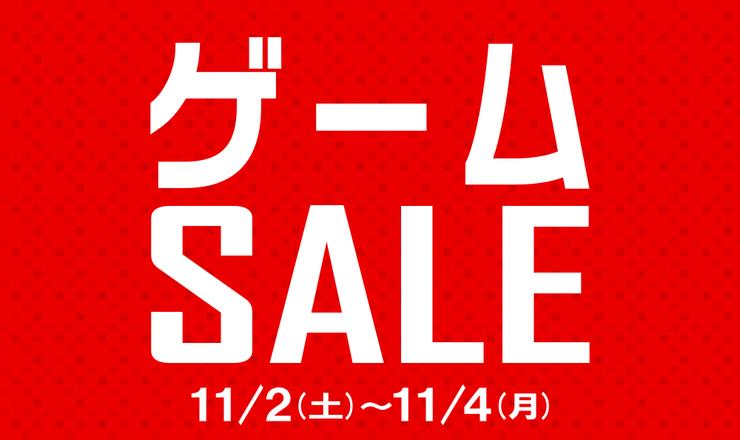 1ゲオ恒例の500円未満は100円mainImage
