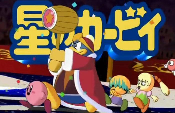 アニメ版星のカービィ