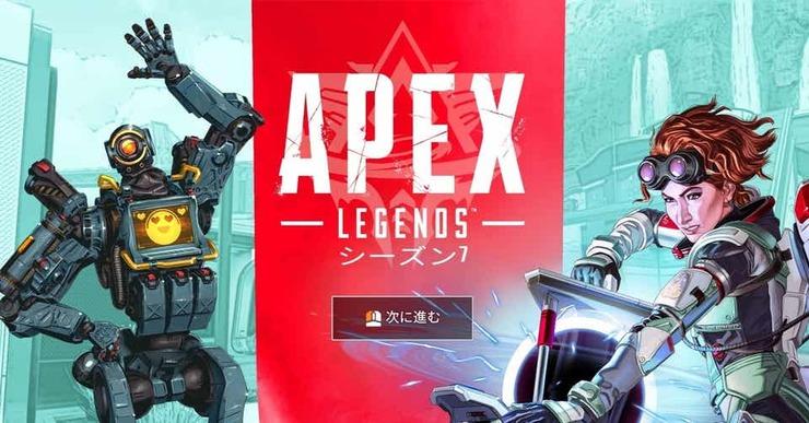 APEX7
