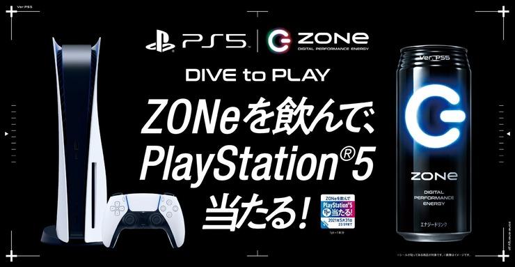 PlayStation5デザイン缶
