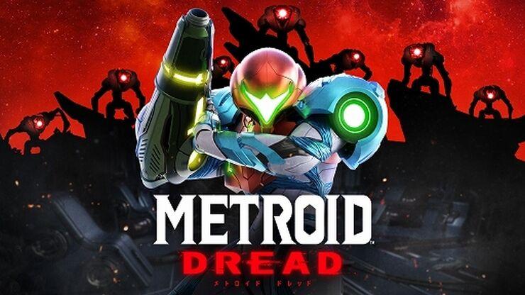 メトロイドドレッド