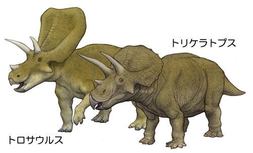 トロサウルス