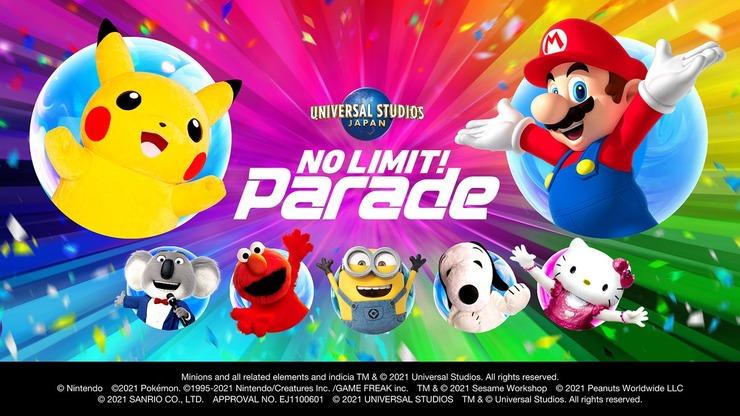 NO LIMIT! パレード
