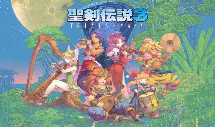 聖剣伝説3