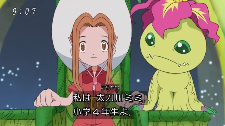 デジモンの新アニメ、ミミ