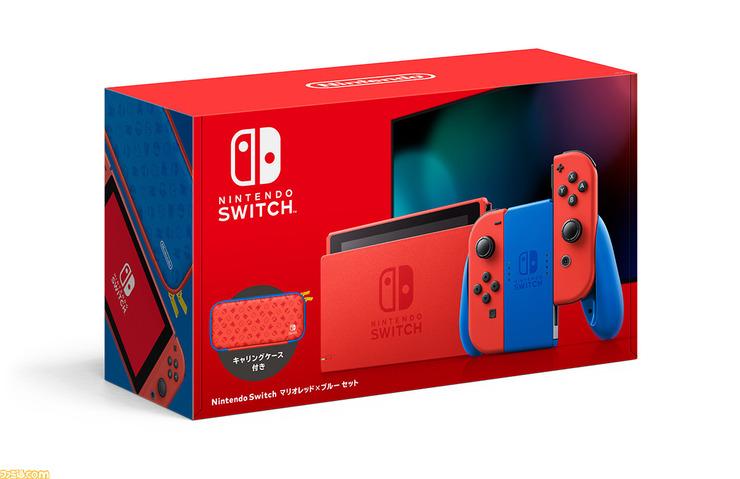 Nintendo Switch 新色