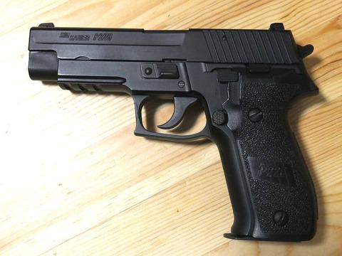 DSCF9333