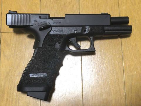 DSCF9182