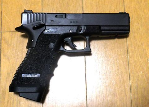 DSCF9183