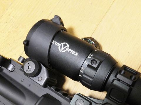 DSCF0662