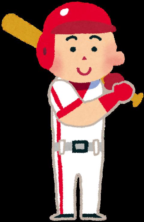 job_baseballer