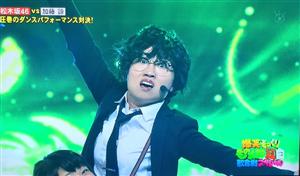 【動画あり】キンタロー欅坂平手ものまねで事務所にまで批判殺到