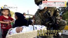 日本人退避は? 韓国はミラクル作戦でアフガン退避