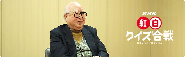 no title 84歳の鈴木健二さん司会で「クイズ面白ゼミナール」が25年ぶりに復活 - 気に