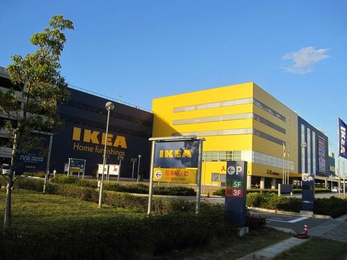 IKEA_Kobe_in_Japan