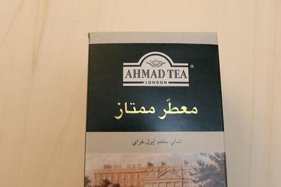 AHMAD TEA アラビア語
