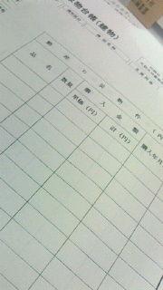 2013052921560001.jpg