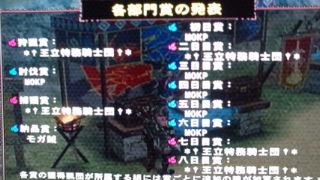 20110323031604.jpg
