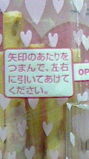 2013011921080001.jpg