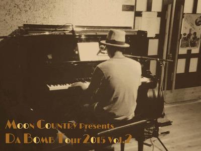 DA BOMB Tour Vol.2 �Ϥޤ�ޤ���