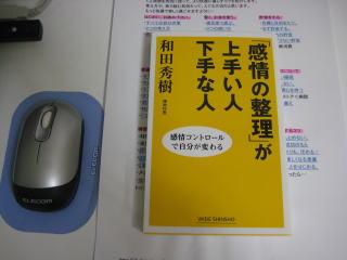 book20100506