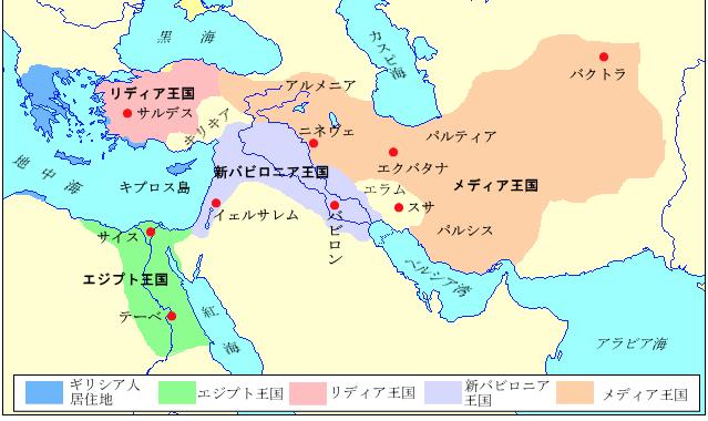 バクトリア王国の興亡056_イラン・ルネッサンス6 : バクトリア ...