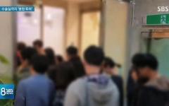 出産中の分娩室に病院ツアーで数十人が押し寄せる 韓国