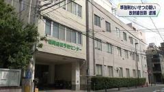 レントゲン撮影中に女子生徒の胸触る レントゲン技師(36)逮捕 福岡