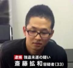 バンコクで日本人の男(33歳)が強盗未遂、両替所を襲って逮捕